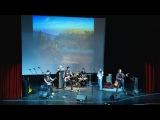 Северные Скалы - Интро (Полина Сычева)+Квартад (концерт 13 ноября 2013)
